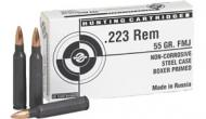 Tulammo TA223550 TULAMMO 223 Remington/5.56 Nato FMJ 55 GR 20Box/50Case